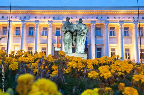 Nationalbibliothek in Sofia