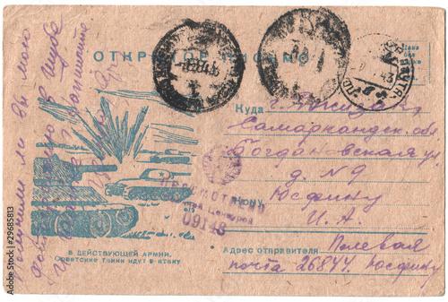Poster  Военное письмо 1943 года. Просмотрено военной цензурой.