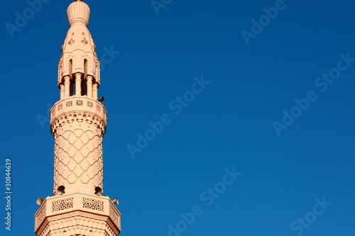 Fényképezés  Minaret