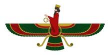 Faravahar - One Of The Best-kn...