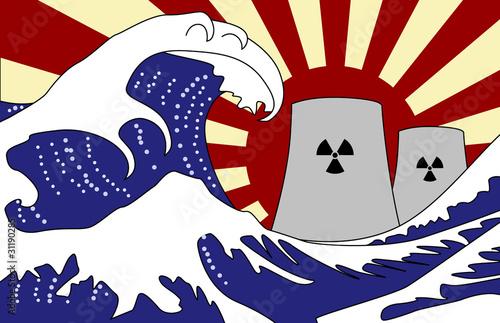 la grande vague nucléaire Wallpaper Mural