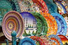 Egyptian Bazaar - Istanbul, Tu...