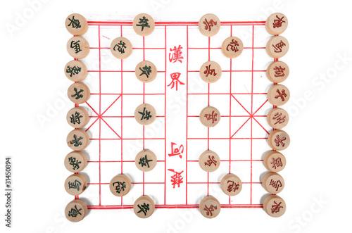 Fototapety, obrazy: xiangqi