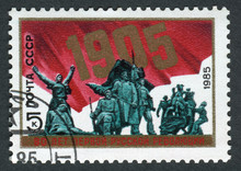 Postage Stamp USSR 1985: First Russian Revolution Of 1905