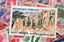 Timbres - Médéa - Anciennes Portes De Lodi - 1,00 Francs - Philatélie France