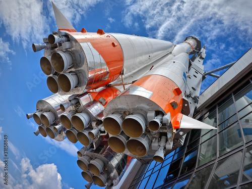 Fotografie, Obraz  Russian space transport rocket