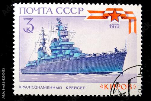 cruiser Kirov Canvas Print