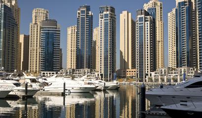 Fototapeta na wymiar Town scape. Summer. Dubai