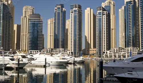 Obrazy na płótnie Canvas Town scape. Summer. Dubai