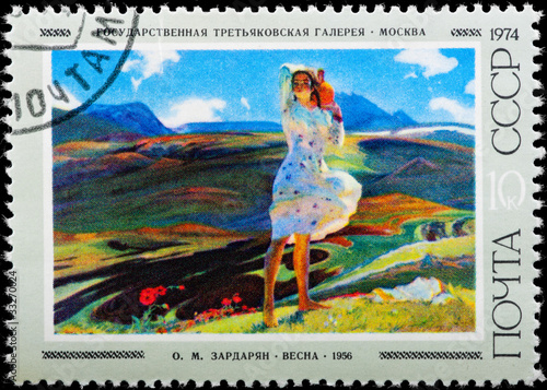 Fényképezés  Postal stamp. Spring, 1956.