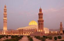 Sultan Qaboos Grand Mosque In ...