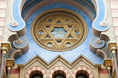 Jubilee Synagogue Fototapeta