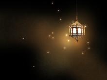 Lantern With Classic Arabic Te...