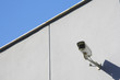 Image of security camera on the wall
