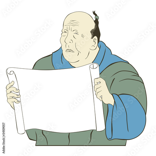 Asian Japanese old man holding a blank paper scroll Wallpaper Mural