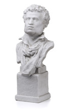 Old Marble Bust Of Great Russian Poet Alexander Pushkin
