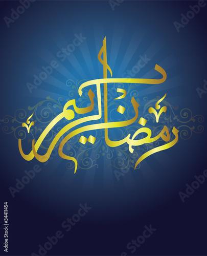 Ramadan kareem greetings in arabicurdu calligraphy buy this stock ramadan kareem greetings in arabicurdu calligraphy m4hsunfo