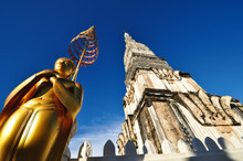 Phra That Tha Uthen Temple,Nakhon Phanom Province, Northeastern