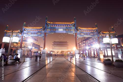 Poster Pekin old commercial street in beijing