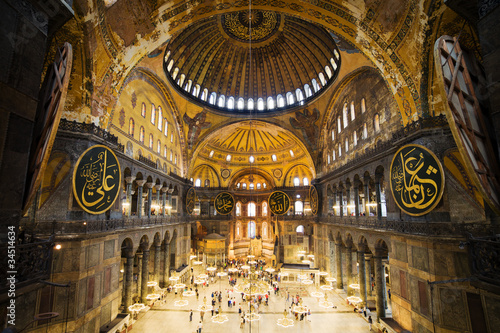 Printed kitchen splashbacks Turkey Hagia Sophia Interior