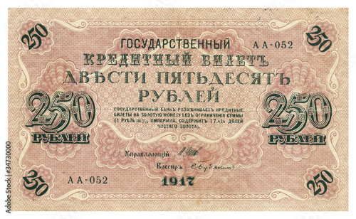 Slika na platnu Old russian banknote, 250 rubles