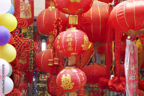 Red Chinese lanterns hanging #35042678