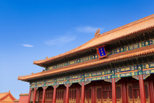 The Hall Of Supreme Harmony In...