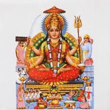Parvati, Hindu Goddess Of Love And Devotion