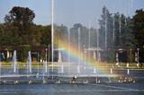 Tęcza i fontanna