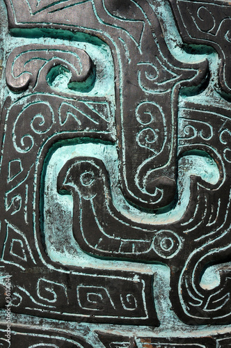 Foto op Plexiglas Xian Bronze hairpin patterns