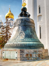 Tsar Bell Is The Largest In Th...