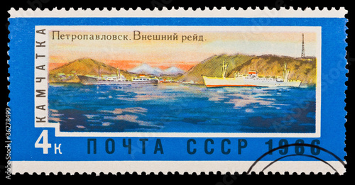 Autocollant pour porte Message inspiré USSR - CIRCA 1966: A stamp printed in the USSR, shows Petropavlo