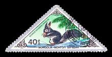 MONGOLIA- CIRCA 1983