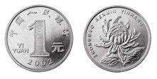 Obverse And Reverse Of Chinese...