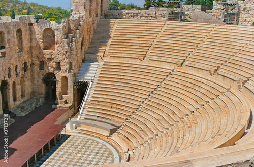 Recess Fitting Athens Odeon of Herodes Atticus in Acropolis, Greece