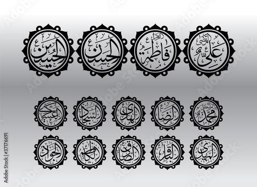 Photo shia imams