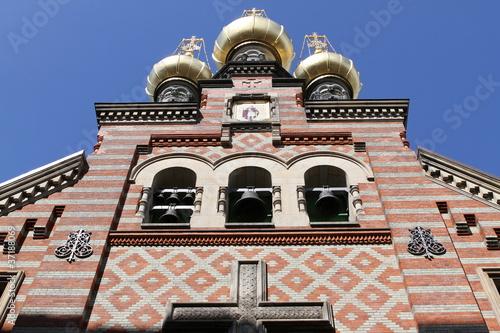 Alexander Nevsky church in Copenhagen Poster