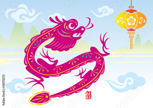 chinese new year dragon of the year background