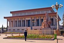 Mausoleum Of Mao Zedong. Beijing, China.