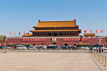 Tiananmen Or Gate Of Heavenly ...