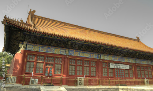 Foto op Aluminium Beijing Beijing (Peking), China - Forbidden City, Culture, Impressions