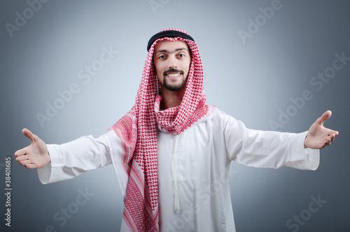 Fotografiet Portrait of young arab