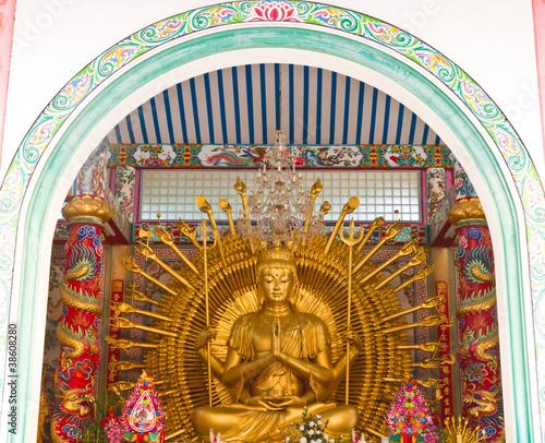 Poster Imagination Bodhisattva