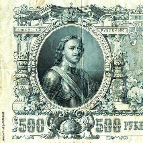 Detail of vintage banknote - tsar Peter I of Russia Fototapeta