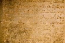 Sanskrit Inscription, Lolei Te...