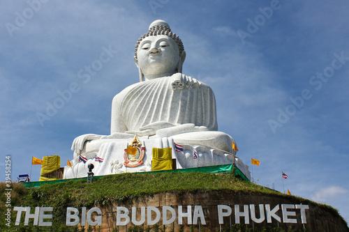 Carta da parati The big marble buddha