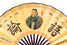 Confucius Portrait On Chinese ...