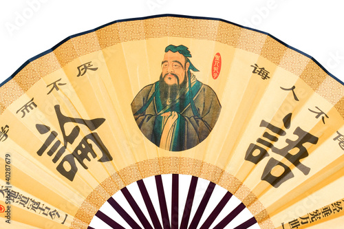 Vászonkép Confucius portrait on Chinese fan (clipping path!)