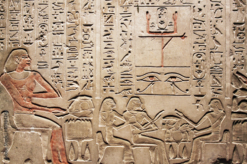Tuinposter Egypte Ancient Egyptian Wall Carving