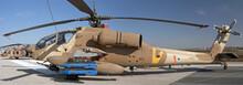 Israeli Longbow Apache Chopper In An Air Show